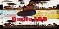Radio LBR FM